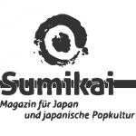 005_sumikai